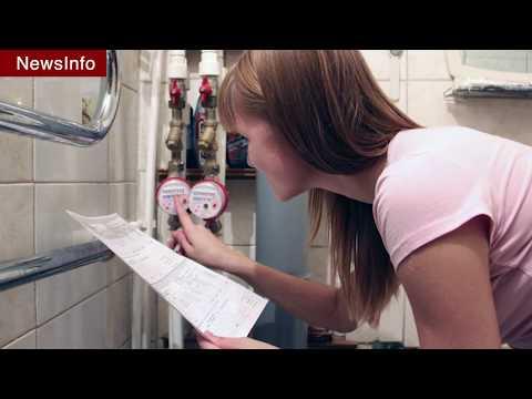 Новый порядок расчета платы за отопление / новости дня, итоги