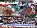 झारखंड सरकार द्वारा   03 September 2017   04 09 05 PM