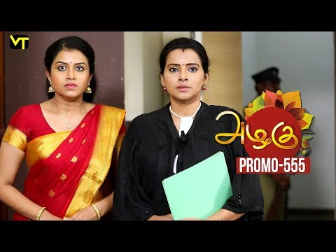 Azhagu Tamil Serial Episode 555 Promo out for this beautiful family entertainer starring Revathi as Azhagu, Sruthi raj as Sudha, Thalaivasal Vijay, Mithra Kurian, Lokesh Baskaran & several others. Stay tuned for more at: http://bit.ly/SubscribeVT  You can also find our shows at: http://bit.ly/YuppTVVisionTime  Cast: Revathy as Azhagu, Gayathri Jayaram as Shakunthala Devi,   Sangeetha as Poorna, Sruthi raj as Sudha, Thalaivasal Vijay, Lokesh Baskaran & several others  For more updates,  Subscribe us on:  https://www.youtube.com/user/VisionTimeTamizh Like Us on:  https://www.facebook.com/visiontimeindia