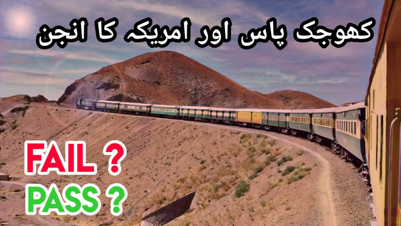 GEU20 Locomotive Load test Trial with 12 passenger coaches at Quetta to Chaman Section