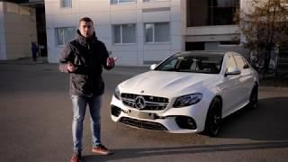 Mercedes AMG E63s за 250 000р! Что с ней не так!   АВТОМОБИЛЬНЫЕ ЗАМУТЫ   СХЕМА #3
