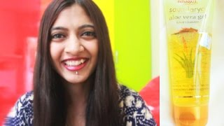 New Patanjali Aloe Vera Gel _ Saundarya Kesar Chandan  Review & How To Use
