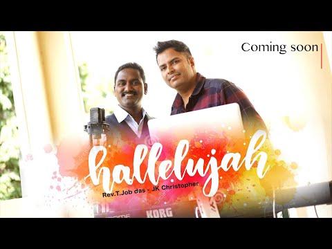 hallelujah-jk-christopher,-ps-t-jobdas-||-new-latest-telugu-christian-song-2020