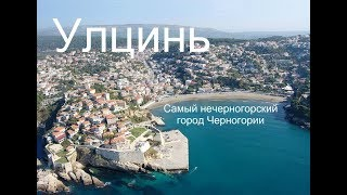Видео города