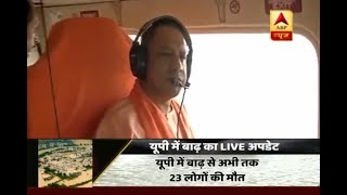 CM Yogi Adityanath undertakes aerial survey of flood affected areas in Uttar Pradesh