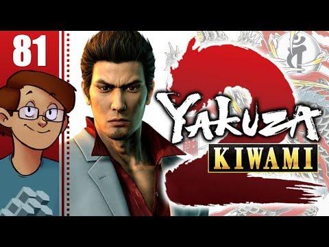 yakuza kiwami 2 dating