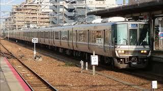 走行音/JR西日本223系2000番台(クモハ223-2080)/日立IGBT-VVVF