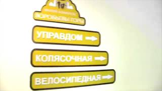 Продажа квартир в Харькове, р-н Салтовка(, 2015-11-30T11:22:33.000Z)