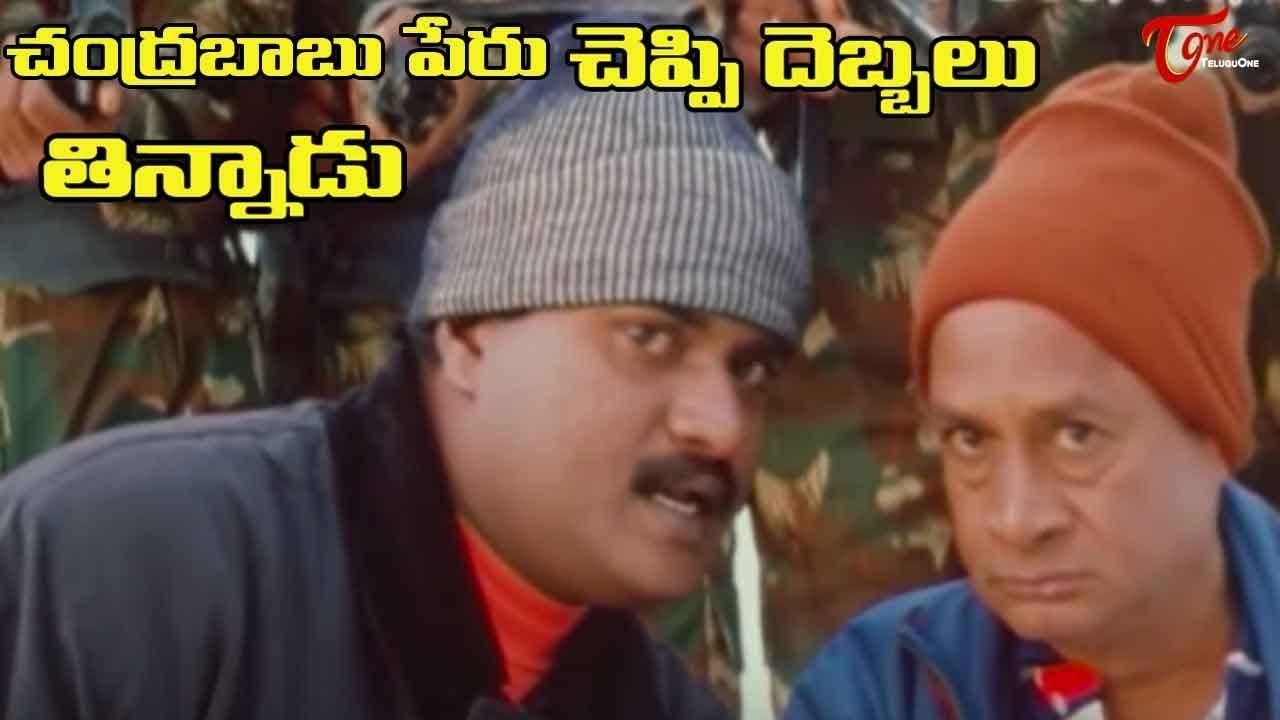 ms Narayana Comedy in Disco ms Narayana And Sunil Comedy