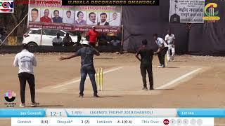 "HEMANT SMURTI GHANSOLI VS JAY GANESH SARSOLE || LEGEND""S TROPHY 2019 ORG BY GHANSOLI XI FINAL DAY"