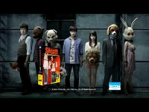 Secret, le dernier jeu de massacre du machiavélique Yoshiki Tonogai ! poster
