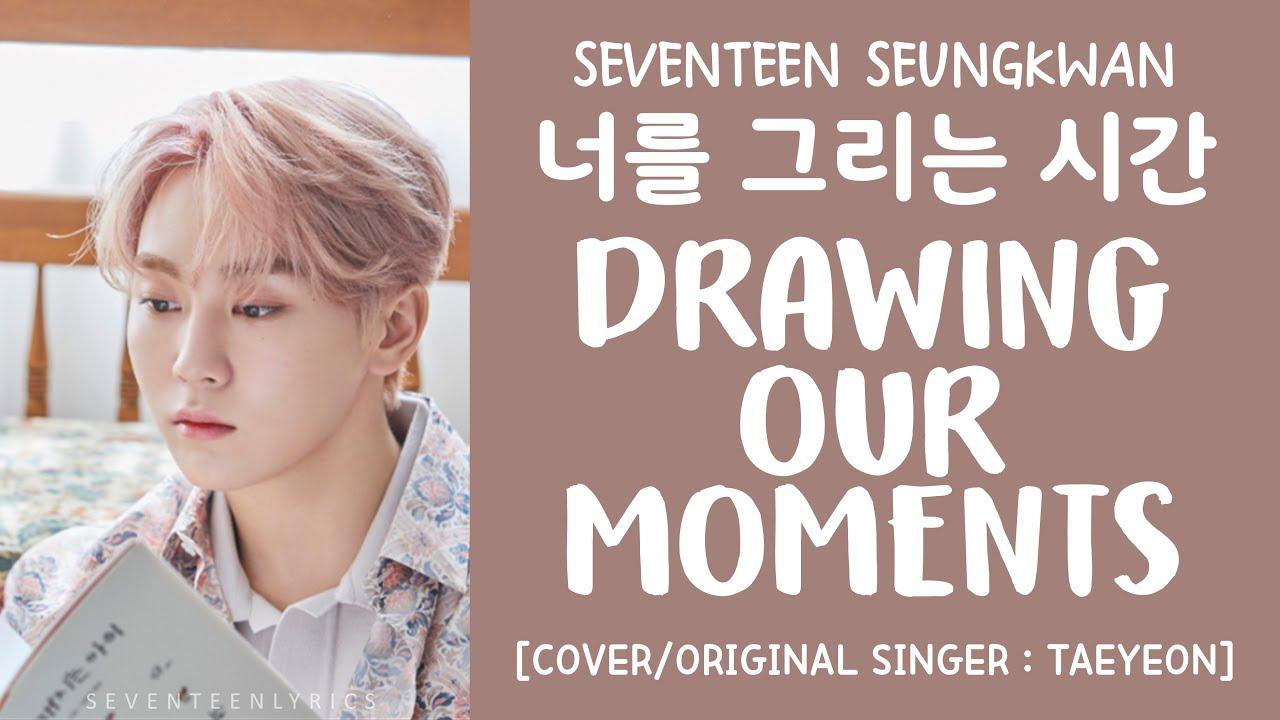 [LYRICS/가사] SEVENTEEN (세븐틴) SEUNGKWAN - Drawing Our Moments (너를 그리는 시간) [COVER]