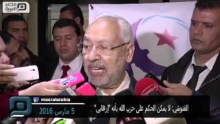 مصر العربية | الغنوشي: لا يمكن الحكم على حزب الله بأنه
