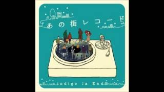 ダビングシーン/Dubbing Scene indigo la End - あの街レコード (Ano Ma...