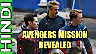 What Will Happen in Avengers 4 ? | Explained In HINDI