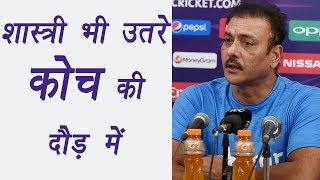 Ravi Shastri , Former Indian all rounder will also apply for Head coach