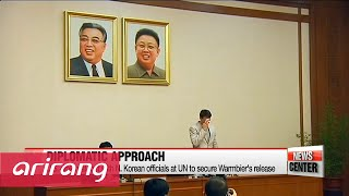 N. Korea sentences U.S. student to 15 years of hard labor: Xinhua
