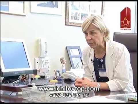 Катаракта - Симптомы и лечение народными средствами в