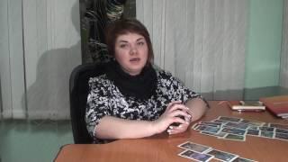 Расклады на Таро. Почему Вы одна? Таролог Маргарита Данилова. Школа Магия Таро