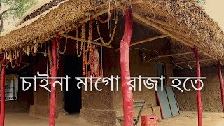 Chaina Mago Raja Hote   চাইনা মাগো রাজা হতে    Ramprasadi   Pradyat Dey Sarkar