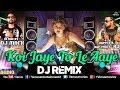 Koi Jaye To Le Aaye Remix - DJ Mack | Rapper - AJ | Ghatak | Mamta Kulkarni | Best Hindi Remix Songs Download MP3