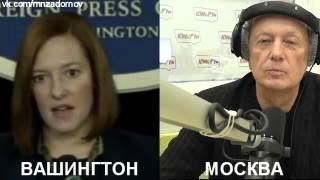 "Телемост ""Задорнов против госдепа"" 2 сезон, 10 эпизод"