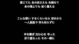 【短歌集】 悲し希絶望歌