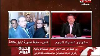 فيديو.. رئيس المنطقة الحرة الإعلامية: لا يحق لتوفيق عكاشة بيع