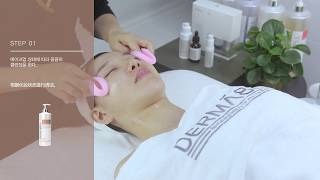 Bubble Peel Therapy Set | DERMABELL
