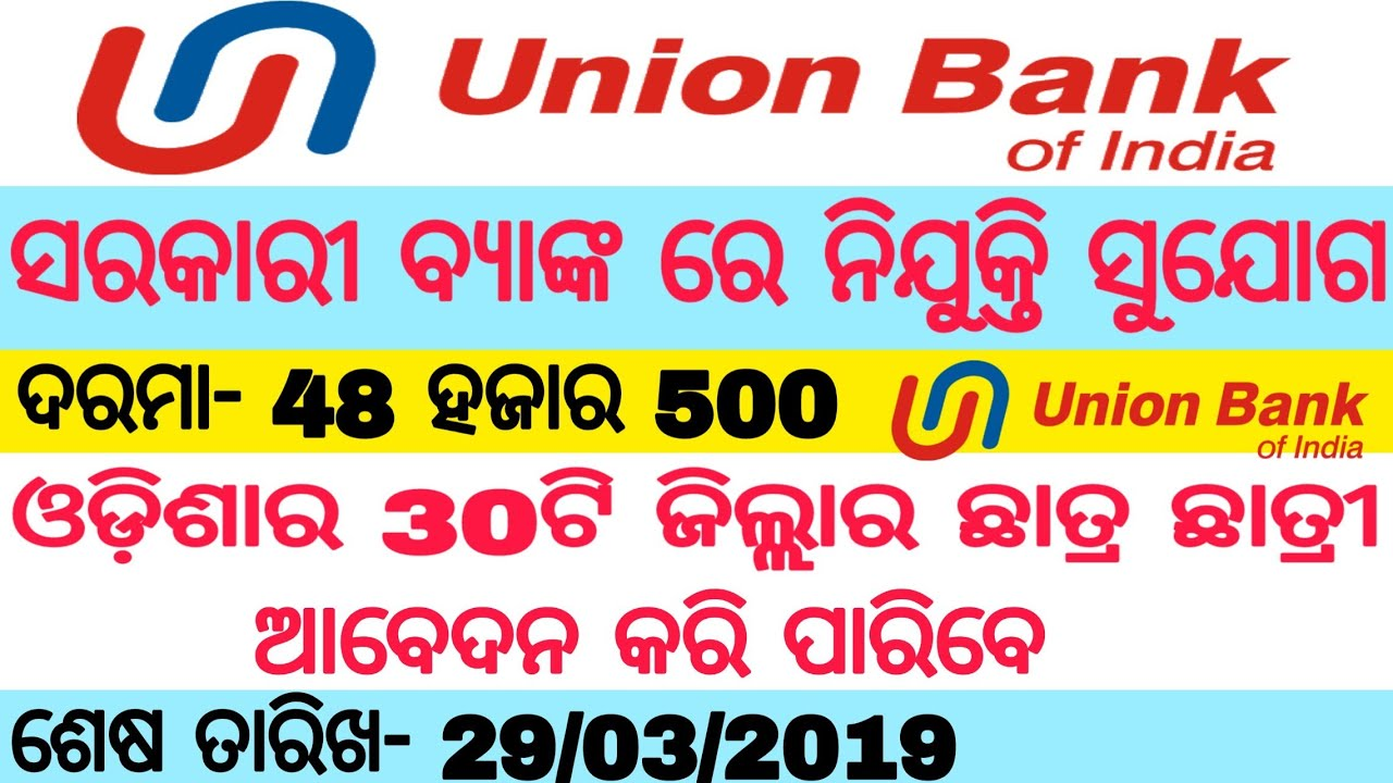 union bank of india q4 results 2019