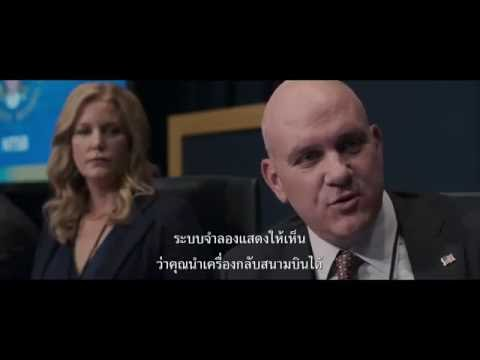 Sully Teaser Trailer F1 (ซับไทย)