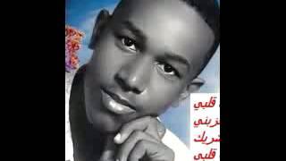 شعر سوداني حزين جدا قصيدة البت الضاعت في الجامعة شيطان الغرام الشاعر السماني ود الحوش