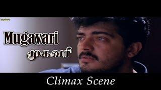 Mugavari - Climax Scenes | Ajith Kumar | Jyothika | Vivek