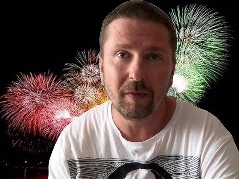 Какой праздник отмечают в России 4 ноября?