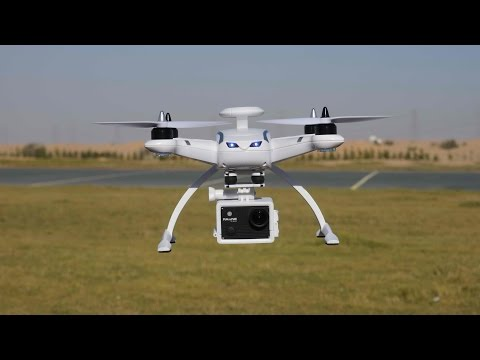 Cheapest and Reliable GPS Follow Me Quadcopter CG035