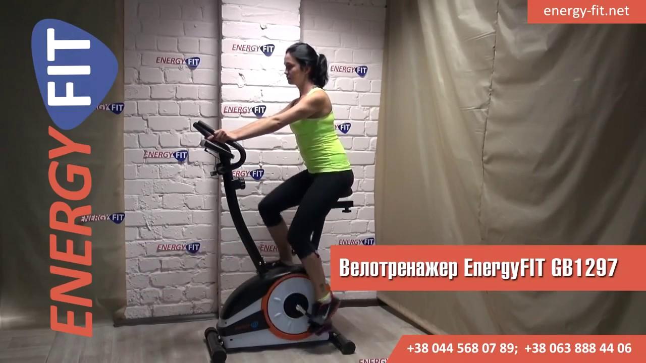 Смотреть Велотренажер Body Sculpture Bc-3100G - Где Купить Боди .