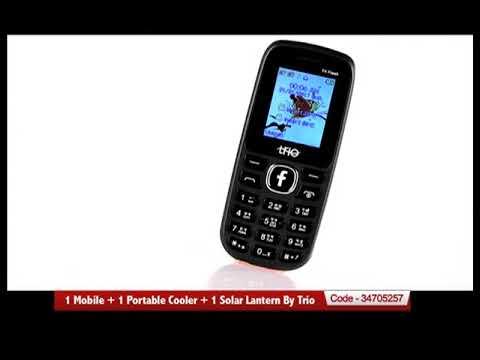 Combo of 1 Mobile + 1 Portable Cooler + 1 Solar Lantern By Trio