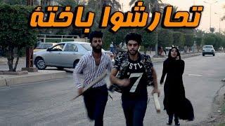 الغيرة    فلم اكشن عراقي 2018 # بطولة عمار ماهر