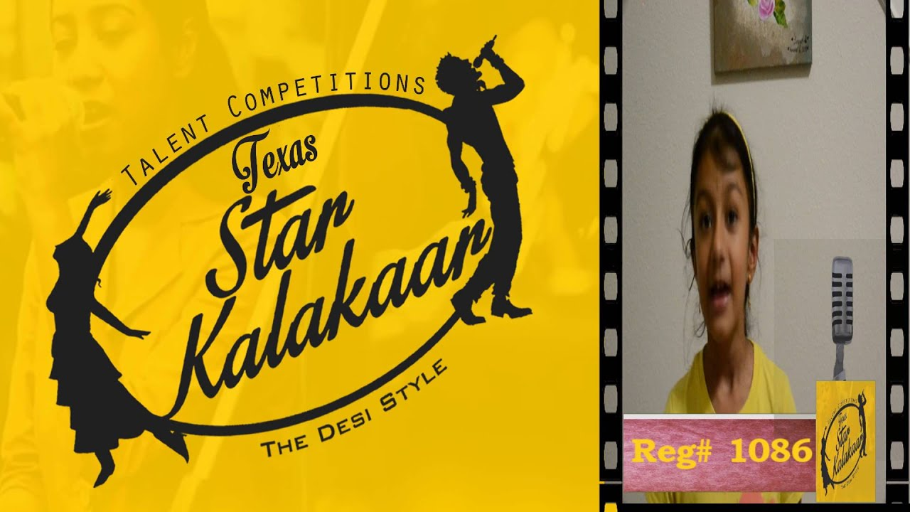 Texas Star Kalakaar 2016 - Registration No # 1086