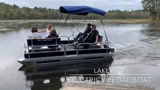 Pedal / Electric Pontoon Boat