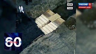 Коронавирус в мире. В Нью-Йорке начали копать братские могилы для умерших от коронавируса. 60 минут