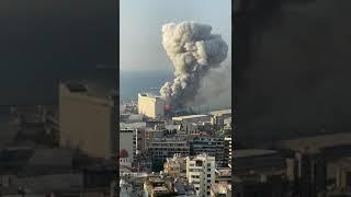 Фото Бейрут столица Ливана. Мощный взрыв.