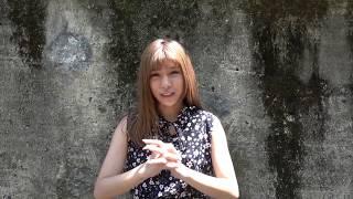 「全力坂」YouTube公式チャンネル 2019年8月8日OA 白金二丁目の坂を全力...