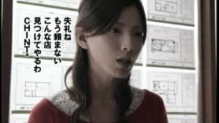 CHINTAIのCM。出演:加藤あい ブログ:http://blog.chintai.net/ CHINTA...