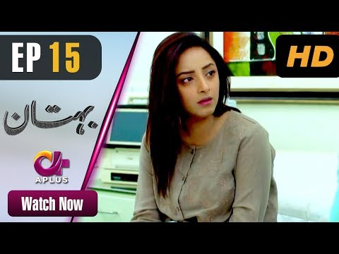 Bohtan - Episode 15 - Aplus Dramas