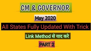 CM and Governor of all States May 2020 in Hindi Part 2||Current Affairs||