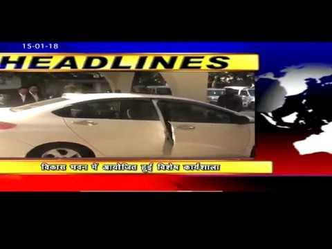 Kanpur Coverage News,Fdi Virodh,Ganga Safai,Digambar Jain Pooja 15 01 18