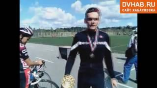 Чемпионат и первенство ДФО по велошоссе. Награждение в критериуме