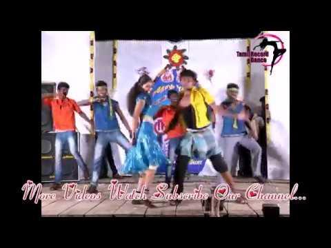 Tamil Record Dance 2018 / Latest tamilnadu village aadal paadal dance / Indian Record Dance 2018 551