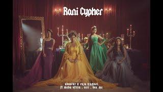 Raja Kumari Rani Cypher Feat SIRI Meba Ofilia And Dee MC